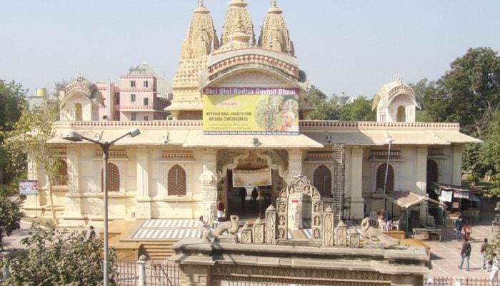 ISKCON Radha Krishna Temple