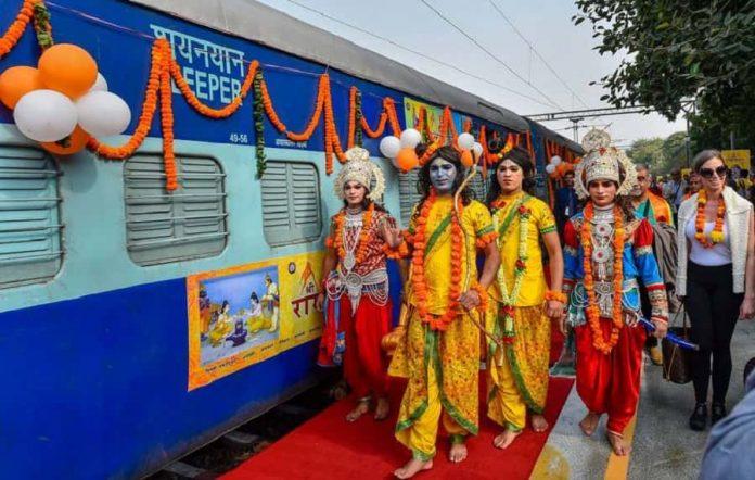 Shri Ramayana Express Train