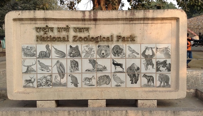 The National Zoological Park in Delhi