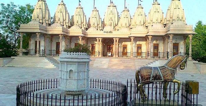 Amar Dham
