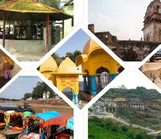 Tourist Places in Chitrakoot