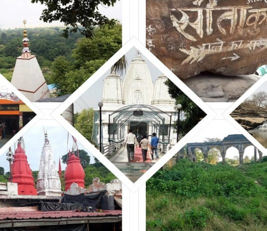 Tourist Places in Vindhyachal