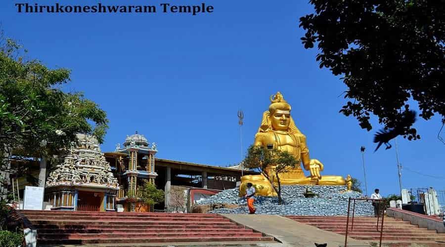 Thirukoneshwaram Temple, Trincomalee