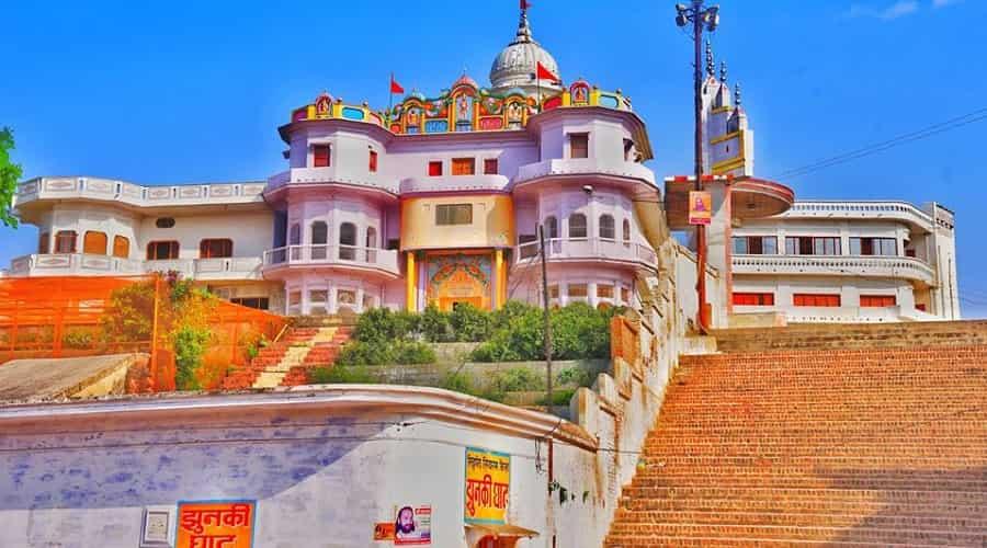 Jhunki Ghat, Ayodhya