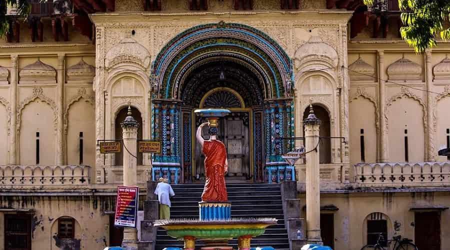 Shri Kanak Bhawan Temple, Ayodhya