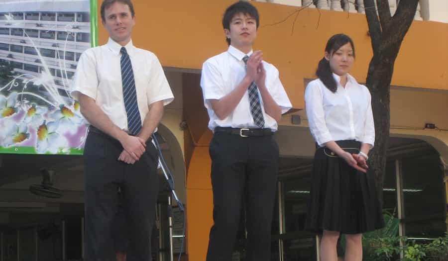 Thailand School Dress