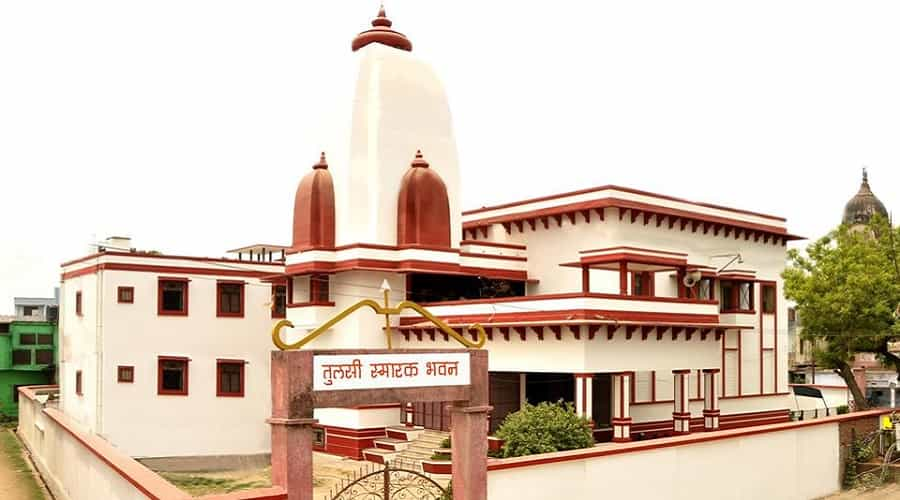 Tulsi Smarak Bhawan, Ayodhya