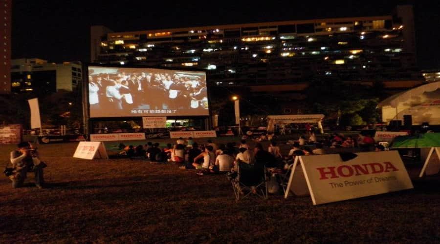 Movie Mob