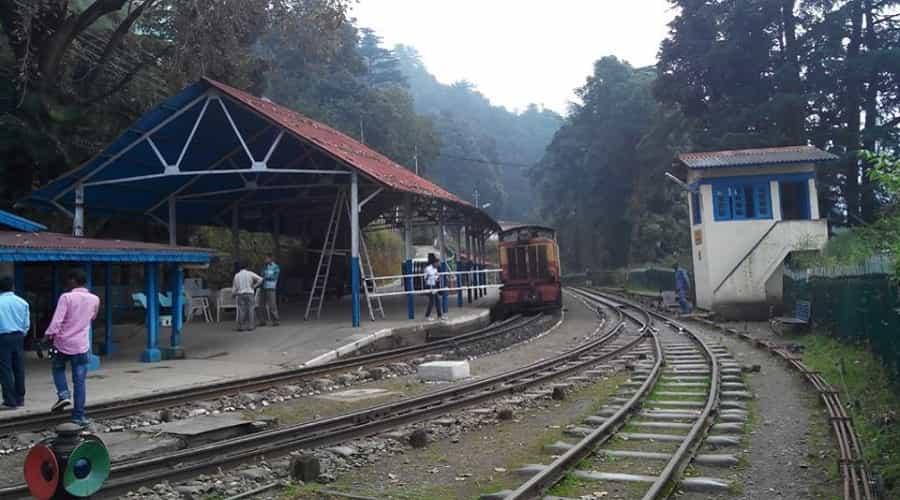 Summer Hill Railway Station